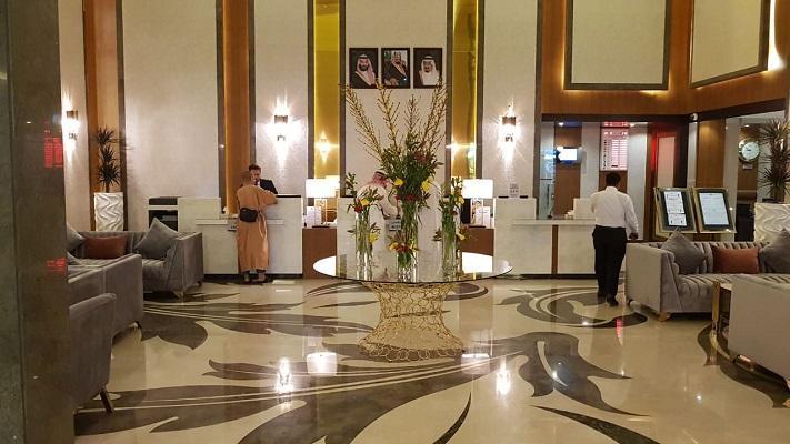 فندق فرنتيل الحارثية