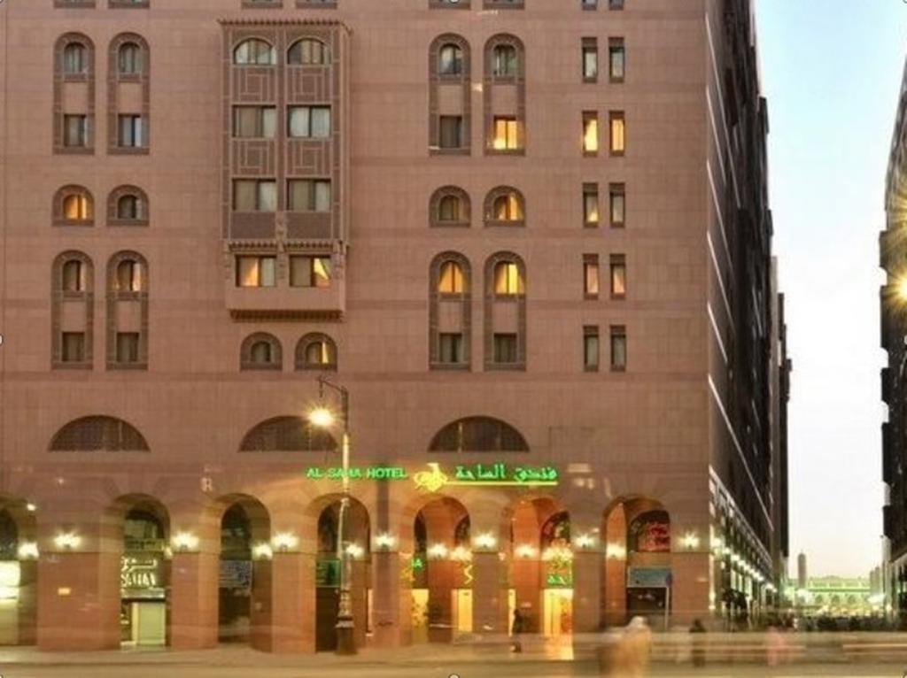 فندق الساحة